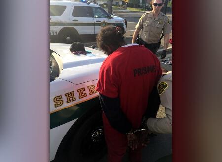 Fresno County Sheriff Search Warrant - YouTube